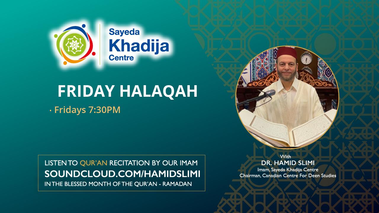 Friday Halaqah
